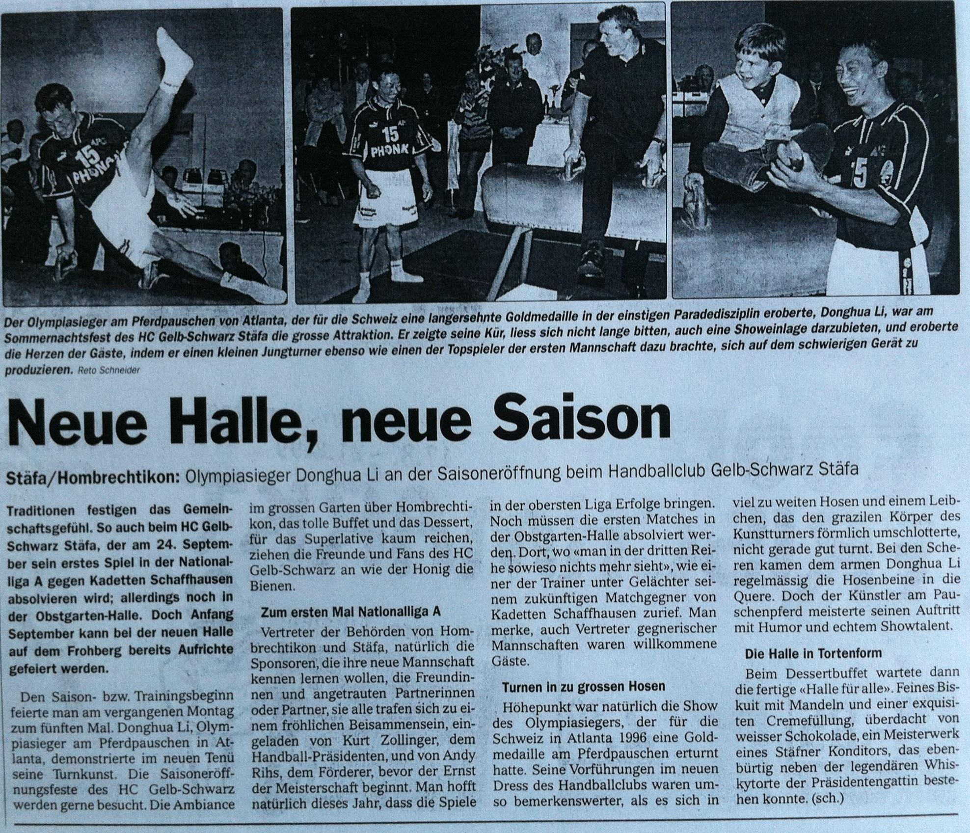 12_Neue Halle neue Saison